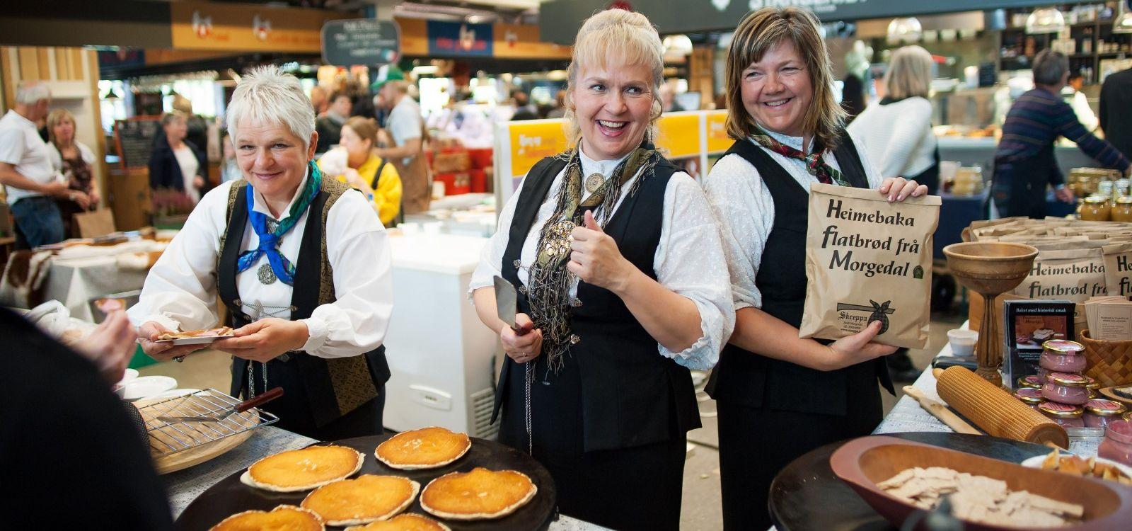 Рынок Матхаллен, Норвегия - как добраться