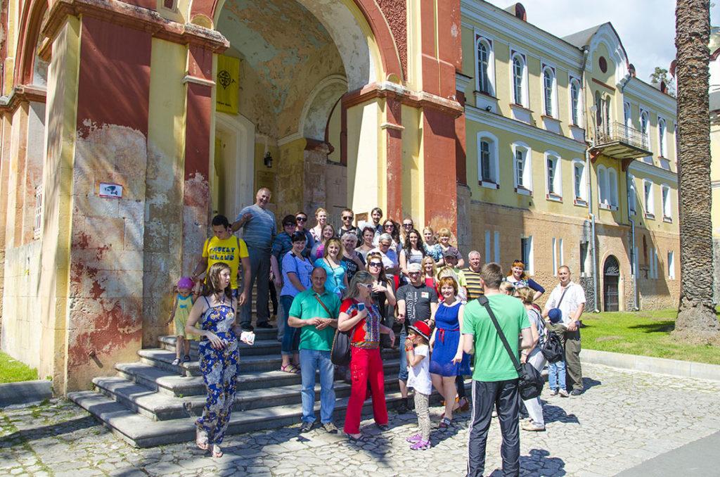 Туры в Абхазию из России