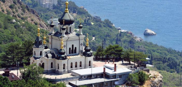 Форос, Крым: все о Форосе, где остановиться, что посмотреть