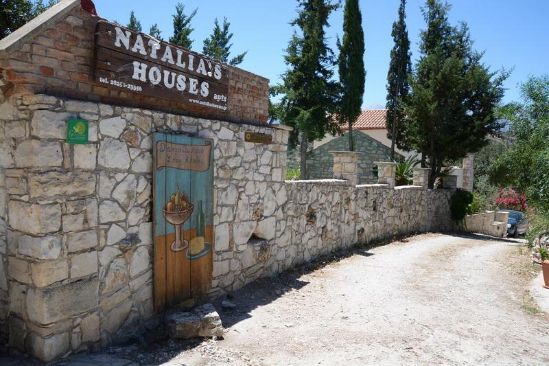 Магазины и рестораны в Спили (Крит, Греция)
