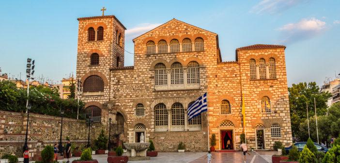 Базилика Св. Димитрия, Салоники
