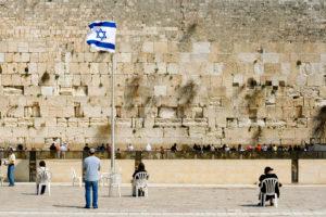 Стена плача (Иерусалим, Изараиль)