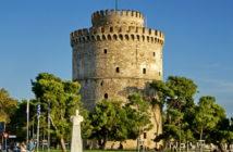 Белая башня, Салоники — как добраться, часы работы, цена билета
