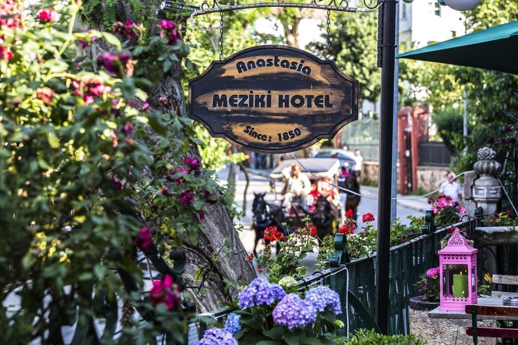 Meziki Hotel (о-в Бююкада, Принцевы острова)
