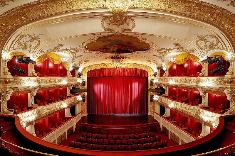 Достопримечательности Остравы: театр Антонина Дворжака