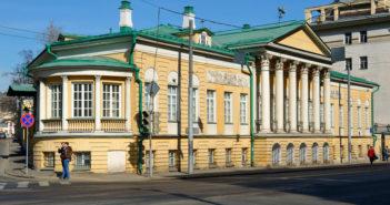 Дом-музей Муравьевых-Апостолов, Москва — что посмотреть