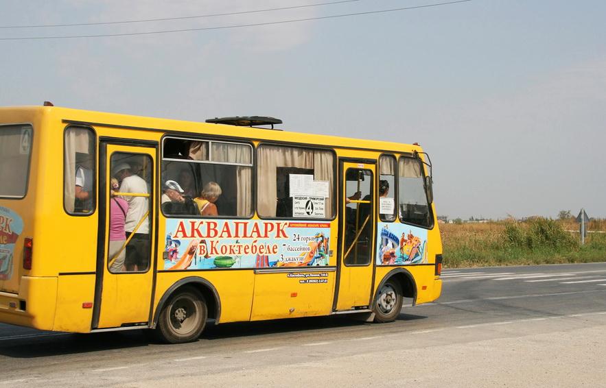Как добраться в Коктебель из Феодосии (Крым)