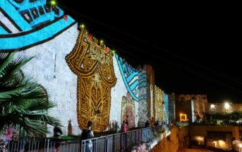 Праздники и карнавалы Израиля; праздничные и выходные дни