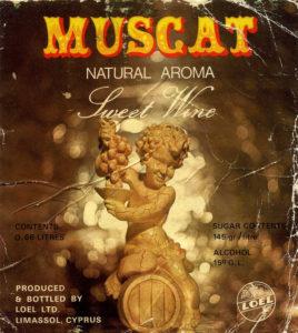 """Старинная этикетка кипрского вина """"Muscat Loel"""" (производство Лимассол, Кипр)"""