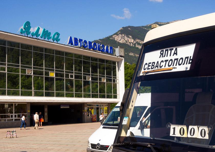 Как добраться в Севастополь из Ялты — быстро, комфортно или недорого