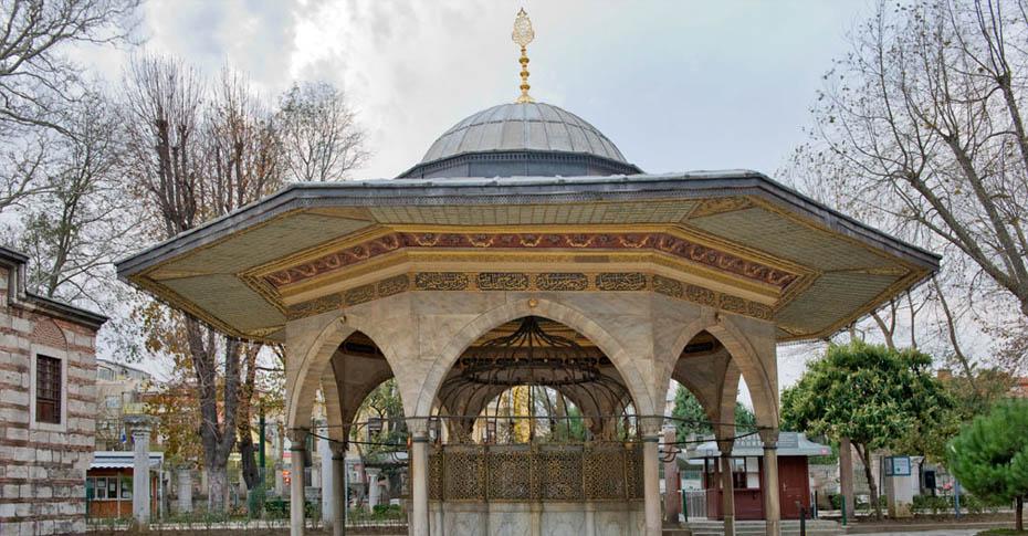 Айя-София: фонтан для омовений (Стамбул, Турция)