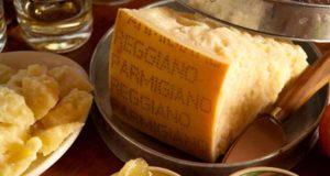 Сыр пармезан из Пармы (Эмилия-Романья, Италия) Эмилия-Романья Эмилия-Романья emilia romania italy 3 300x160