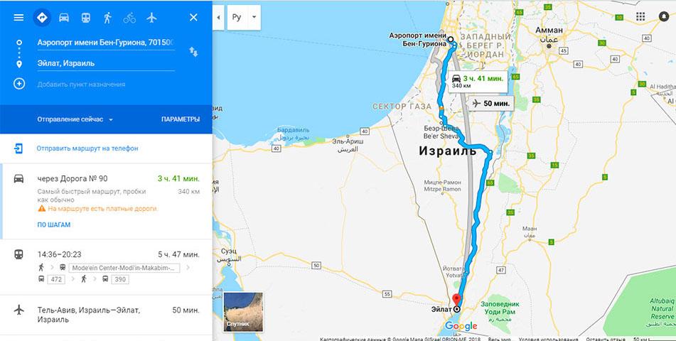 Как добраться до Эйлата из аэропорта Тель-Авива, Израиль