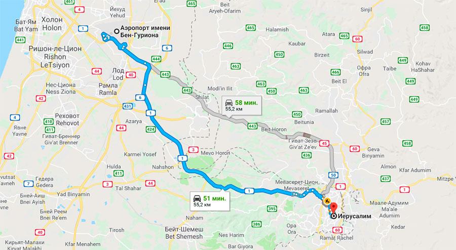 Как добраться из Иерусалима из аэропорта Тель-Авива (автобус, поезд, трансфер)