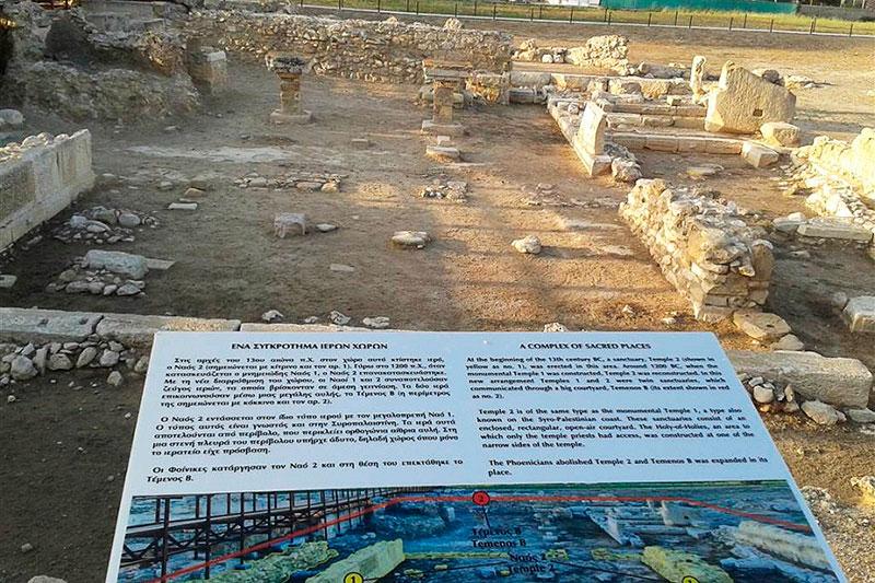Интересные места Ларнаки: город Китион