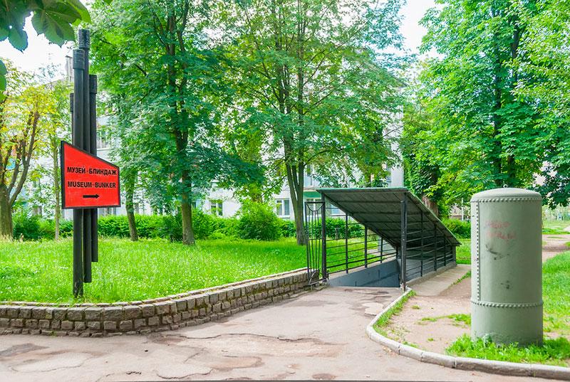 Интересные места Калининграда: вход в «Блиндаж»