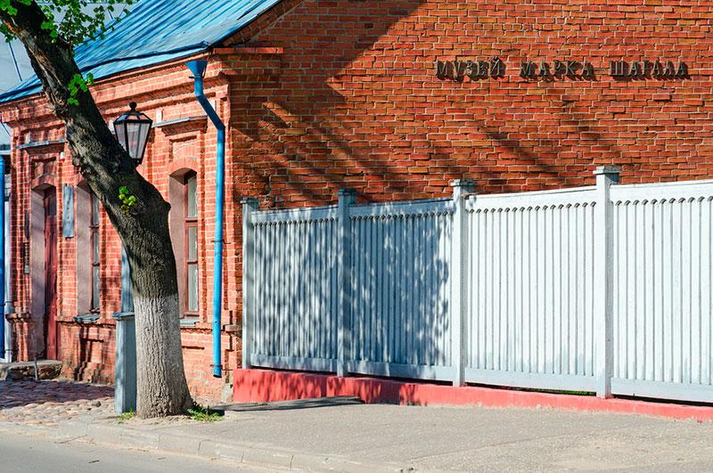 Достопримечательности Витебска: дом-музей Марка Шагала