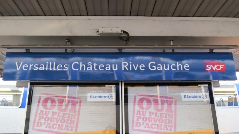 Как доехать из Парижа в Версаль: станция «Versailles Château-Rive Gauche»