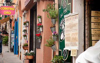 Где вкусно и недорого поесть в Риме: 9 заведений с адресами и фото
