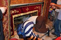 Пещера базилики Рождества Христова в Вифлееме