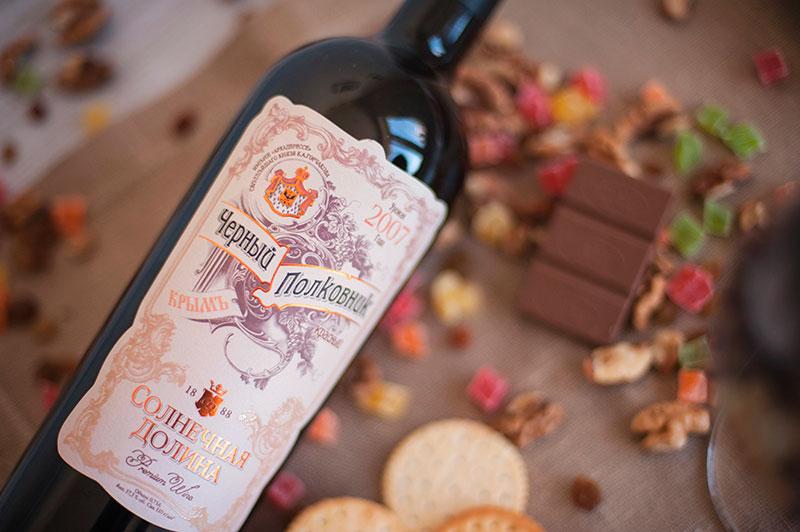 Вино «Черный полковник» от Солнечной долины