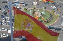 Площадь Сибелес и флаг Испании (Мадрид)
