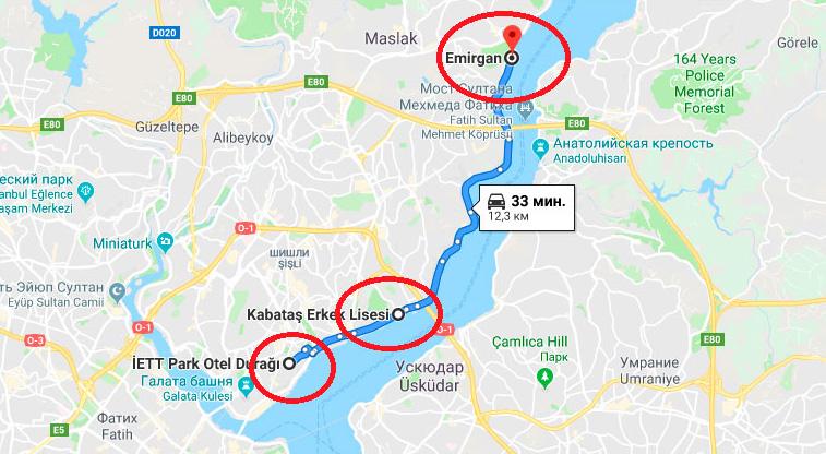 Как доехать до парка Эмирган