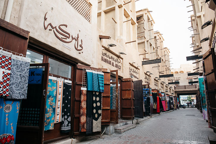 Старый рынок Дубая