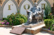 Памятник Князю Л. С. Голицыну в Новом свете, Крым