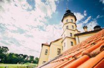 Где остановиться в Несвиже: отель «Палац»