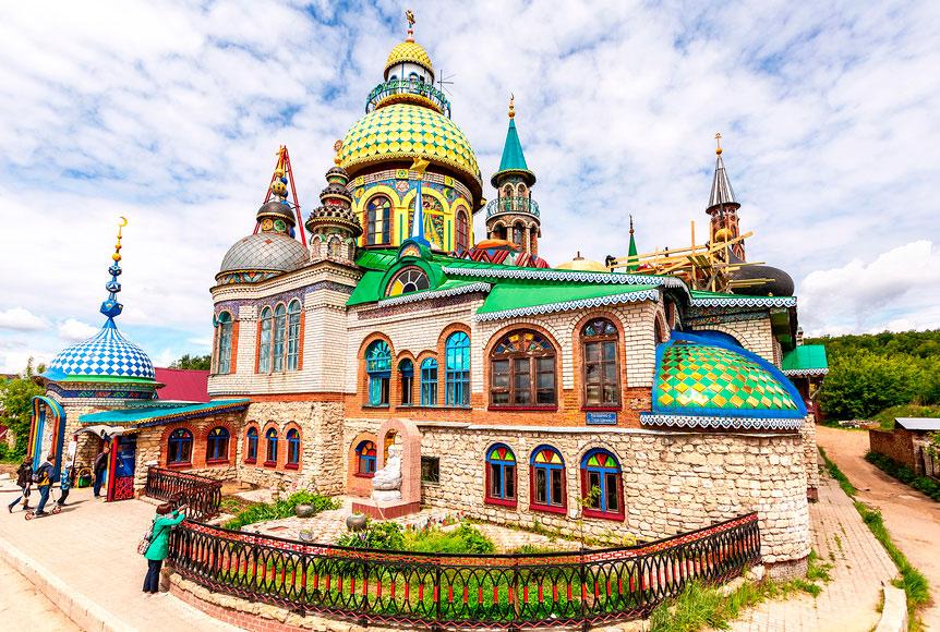 Однодневные поездки из Казани: Вселенский Храм
