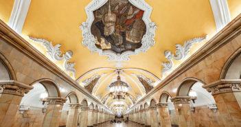 Музеи Москвы: 10 самых необычных (для детей и взрослых)