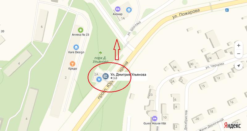 Как добраться до Херсонеса от автовокзала Севастополя