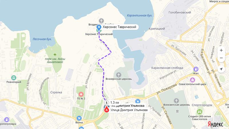 Как добраться в Херсонес от остановки ул. Дмитрия Ульянова