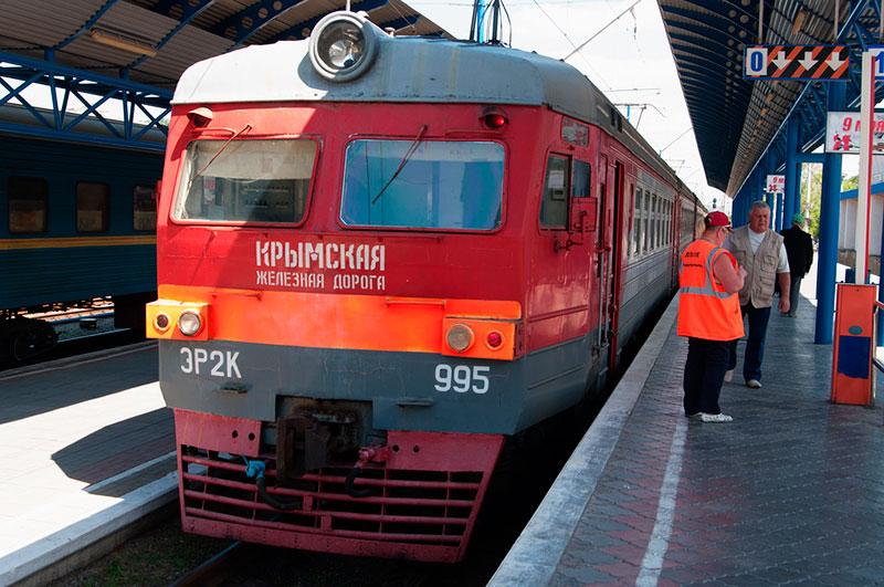Добраться из Симферополя в Севастополь все еще можно на поезде