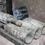 Музей вина в Ливадии