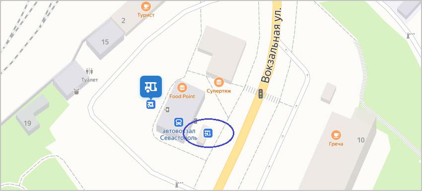 Остановка общественного транспорта у автовокзала Севастополя