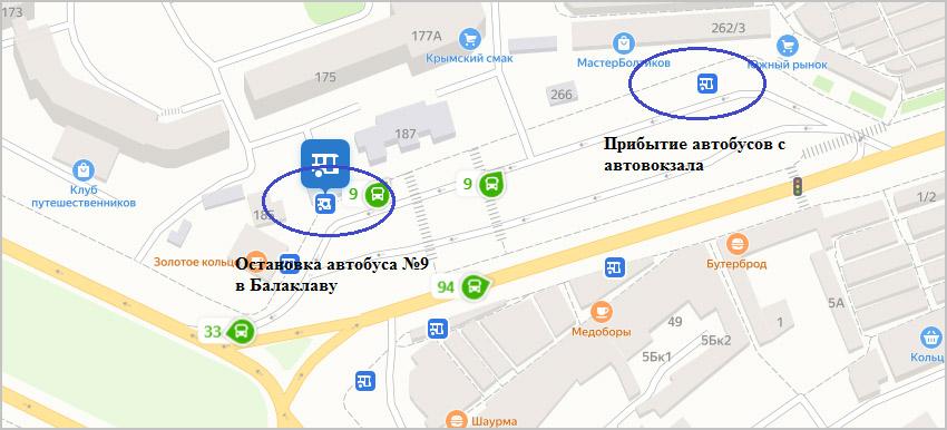 Остановка автобуса №9 в Балаклаву
