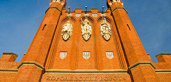 12 лучших музеев Калининграда
