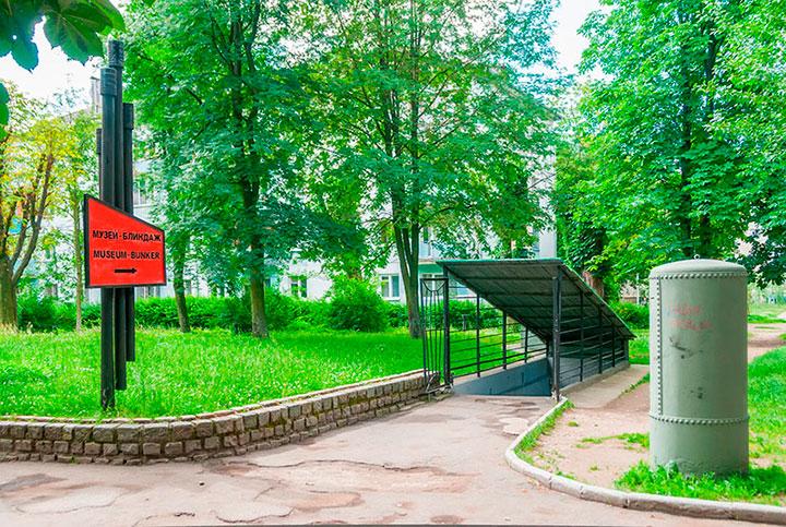 Музей «Бункер», Калининград