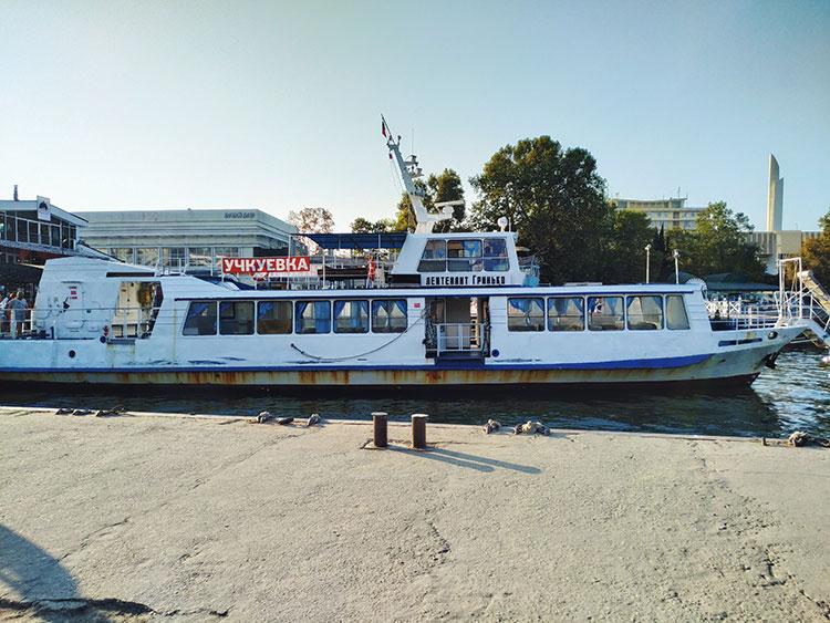 Учкуевка, Крым: как добраться