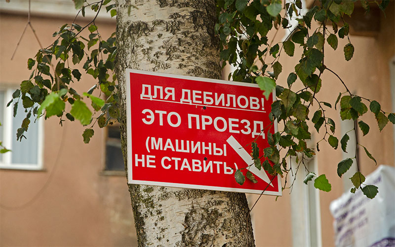 5 причин, почему не стоит ездить в Калининград