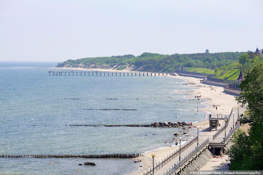 Пляжи Калининграда: Пионерское