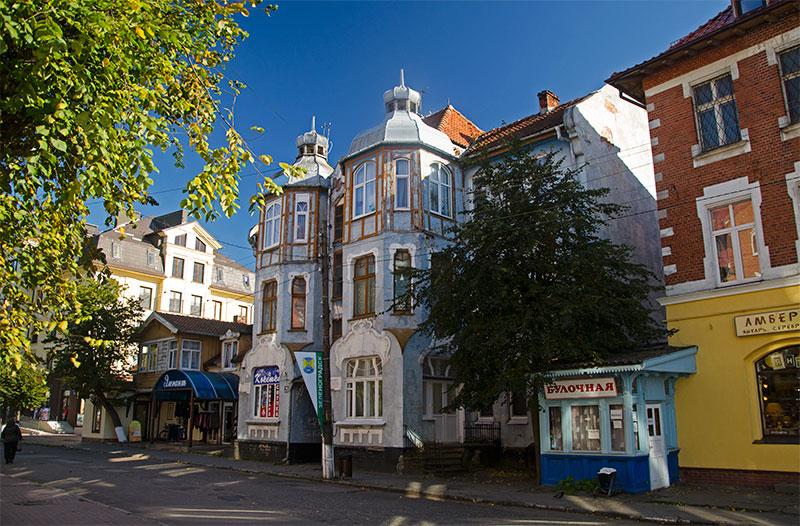 Курортный проспект, Зеленоградск