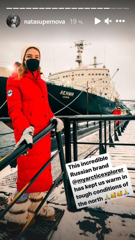Наталья Водянова на съемках фильма в Мурманске