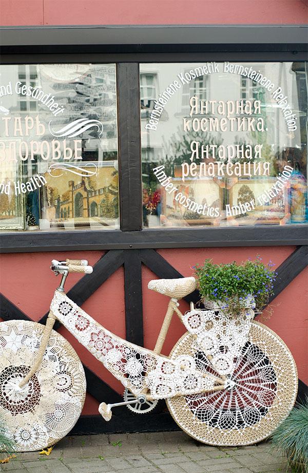 Сувенирный магазин, Янтарный, Калининградская область
