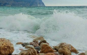 Пляж Васили: как добраться